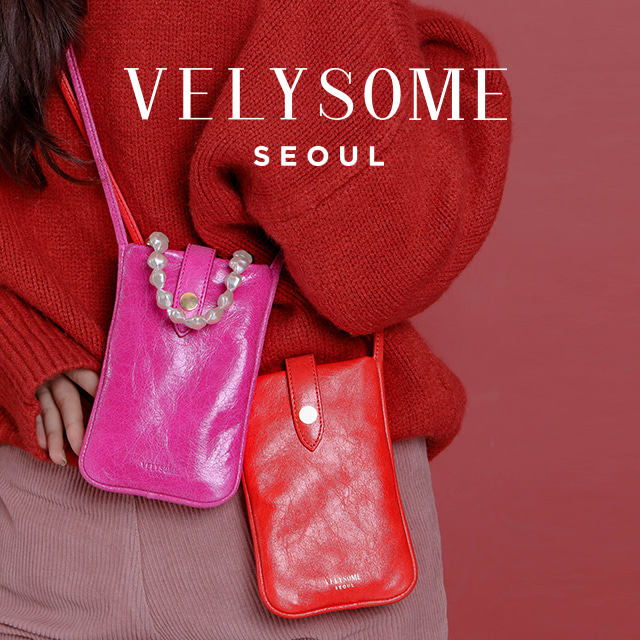 [VELYSOME] Crossbody Cell Phone Bag
