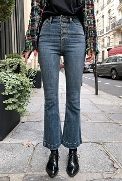 Buttoned Fly Bell Bottom Jeans