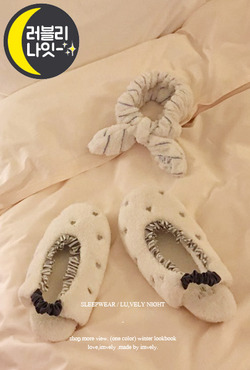 Heart Embroidered Night Time Slippers